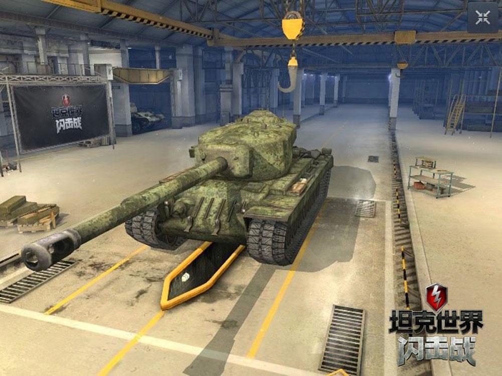 《坦克世界闪击战》C系战车创造战场不败神话!