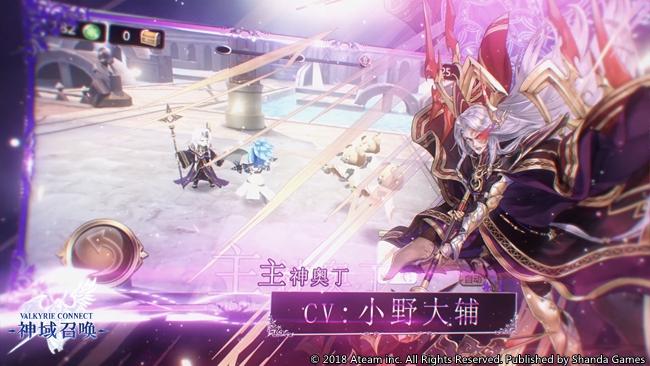 和Fate联动过的《神域召唤》有新动作啦 5月22日觉醒公测