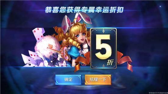 《王者荣耀》5月18日神秘商店开启