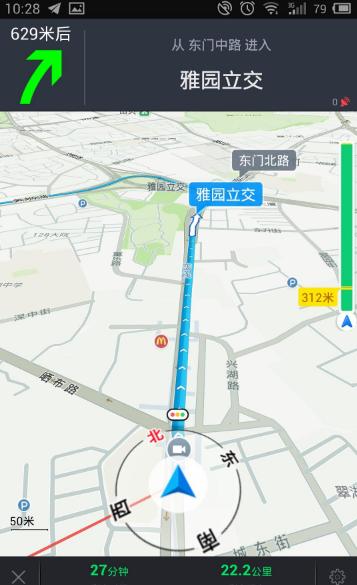 《高德地图》设置路况提醒方法介绍