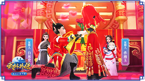 NINE PERCENT代言《武林外传官方手游》 6月1日公测
