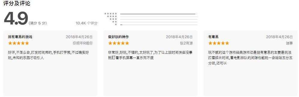 山寨《塞尔达》上架iOS商店 称最大限度还原端游