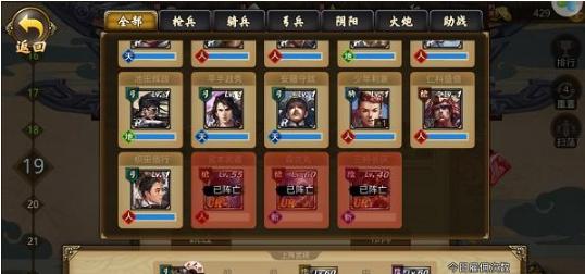 《战国幻武》无限城模式介绍