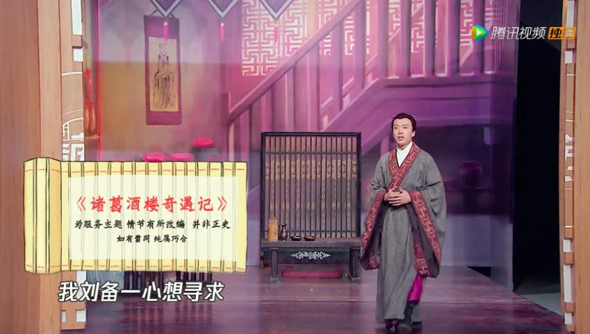 《王者荣耀》第二季历史课收官,别出心裁带你领略不一样的历史
