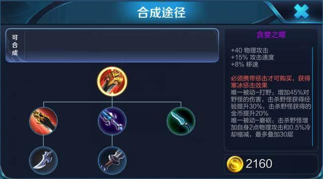 《王者荣耀》S12赛季明日开启,新版本更新内容提前知