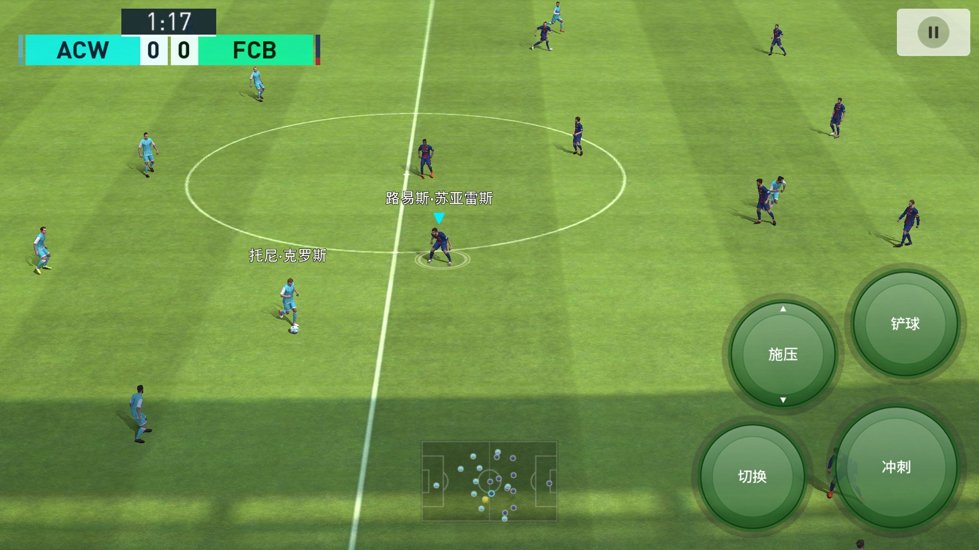 《实况足球》手游评测:质量上乘的正统续作