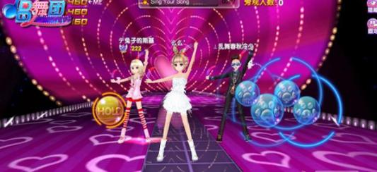 《唱舞团》泡泡模式玩法介绍