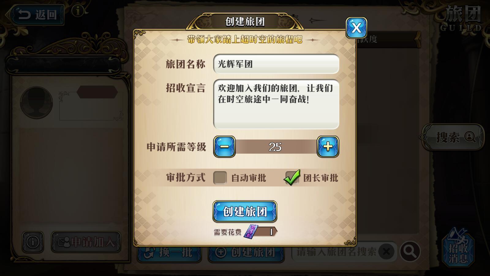 《梦幻模拟战》手游不限量测试今日开启!