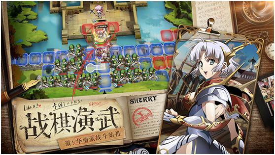 《Fami通》重磅消息!《梦幻模拟战》最新续作中国首发?!