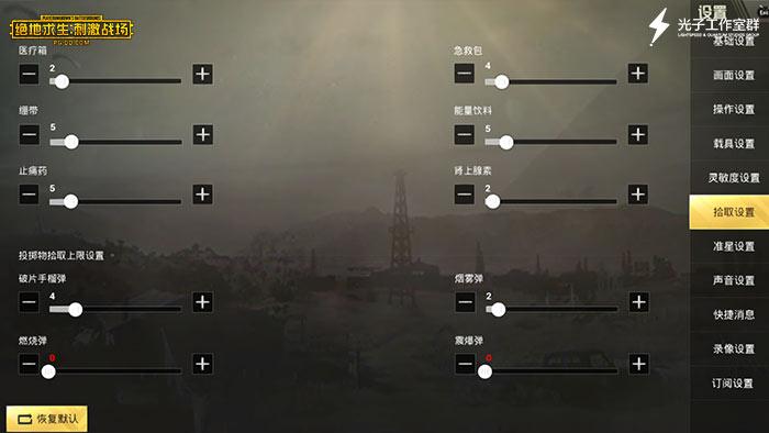 更激烈的竞技对决 《绝地求生:刺激战场》手游热情雨林新版本评测