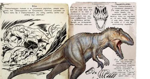 《方舟:生存进化》南方巨兽龙驯服攻略
