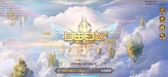 《自由幻想手游》平民宝石搭配攻略