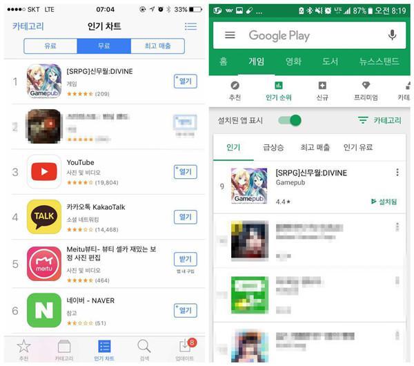再度联动初音未来 《神无月》拿下韩国iOS免费总榜第一