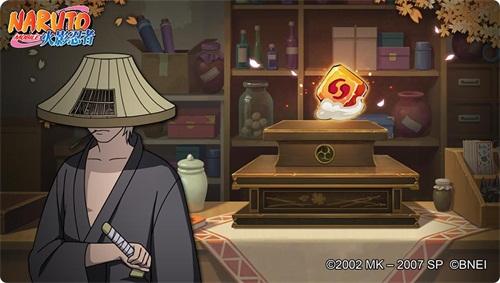 《火影忍者》手游无差别夏季总决赛即将打响 夏季新版抢先登场!