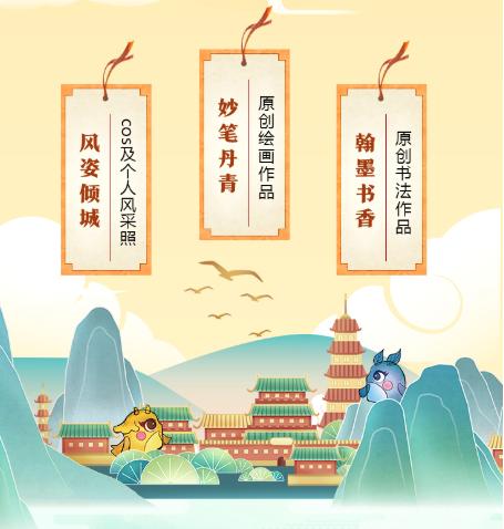 """古韵寻梦,《梦幻西游》手游""""梦幻国风节""""风雅登场"""
