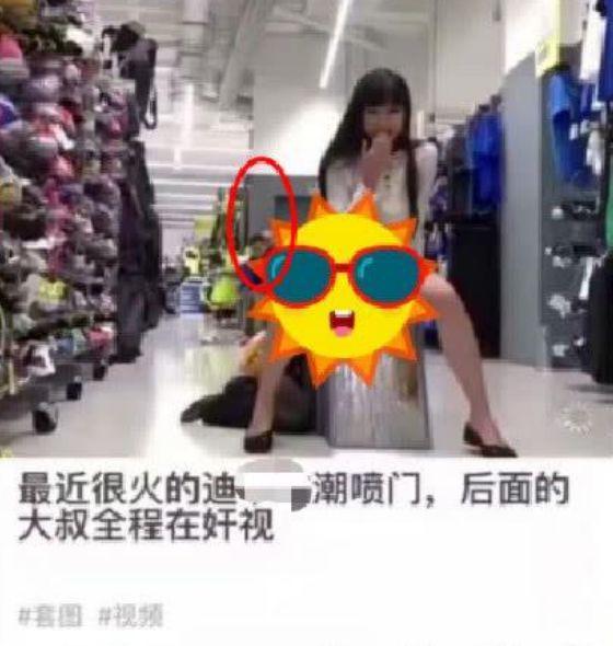 抖音迪卡侬潮水门怎么回事?迪卡侬潮门完整版视频