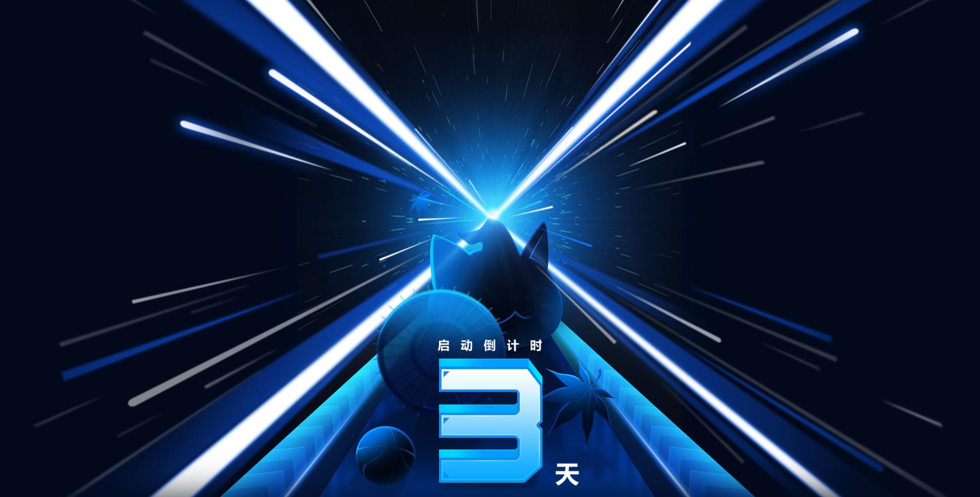 网易游戏X计划8月24日揭晓:丁磊此行是向谁下战书?[多图]图片2