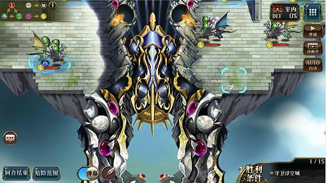 梦幻模拟战时空裂缝再开新章:梦3重制版正式加入![多图]图片3