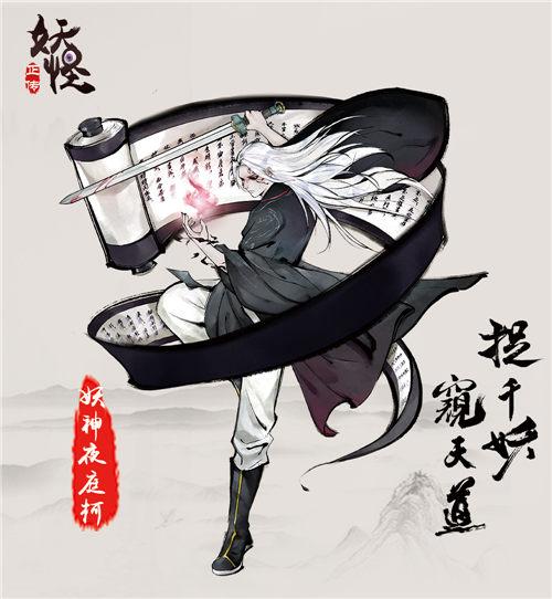 《妖怪正传》亮相银川文化节 同名动画短片燃爆现场