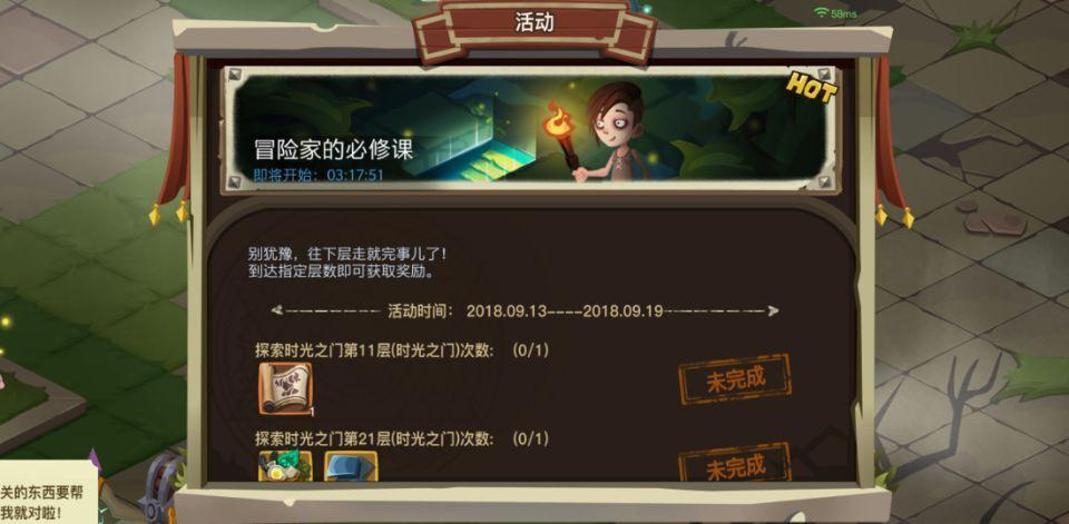 《贪婪洞窟2》9月13日测试开启 一起去炸服!