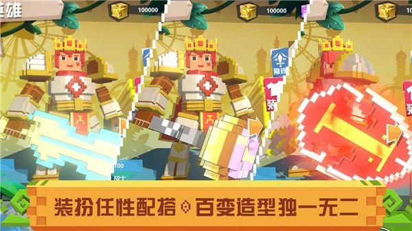 《战吧!方块》9月20日TF惊喜首测