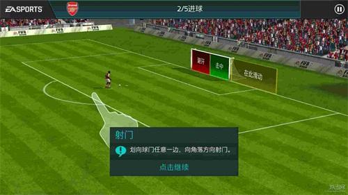 FIFA足球世界 | 西甲TOTS活动火爆开启 梅罗双卡王助您制霸全场