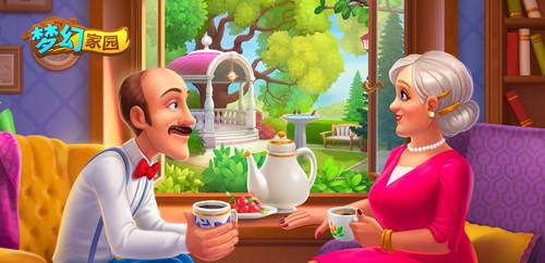 在《梦幻家园》,重拾温馨美好的回忆