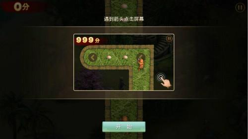 互动解谜新玩法上线,智商低于120慎接!