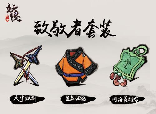 《妖怪正传》9月29日公测 神秘彩蛋曝光