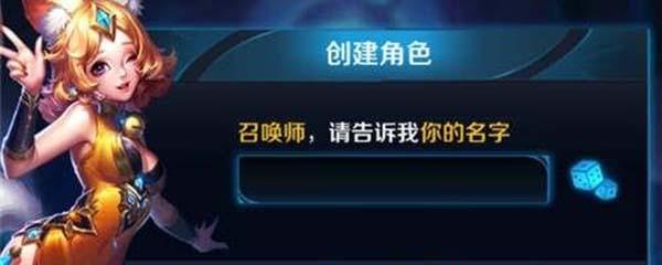 王者荣耀id有哪些
