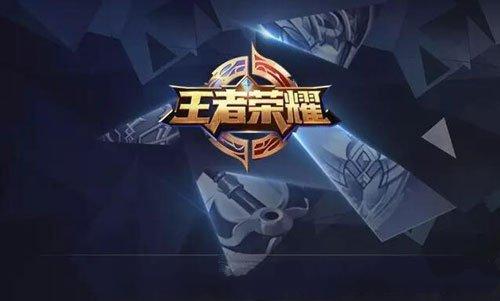 腾讯游戏将在北京深圳测试视频人脸认证技术 玩游戏需验脸