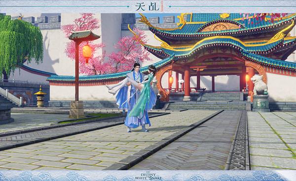 《天乩》手游致敬白蛇经典 曼妙群舞视频首曝!