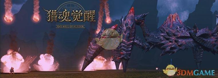 """《猎魂觉醒》全新超巨兽""""火狱蛛母""""最全讨伐攻略"""