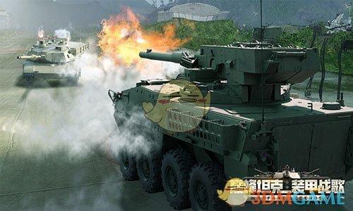 《巅峰坦克》载具肉搏战:现代坦克拼刺刀了解下?