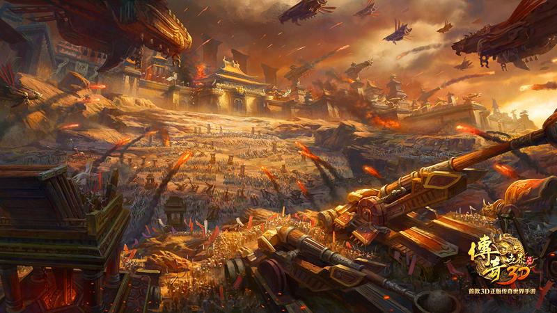 新开1.76传奇私服行会风云强袭《传奇世界3D》28日决战沙城!_3988手游