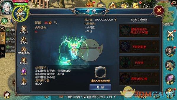 《魔域口袋版》精灵游侠快速提升攻略:冲击世界第一!
