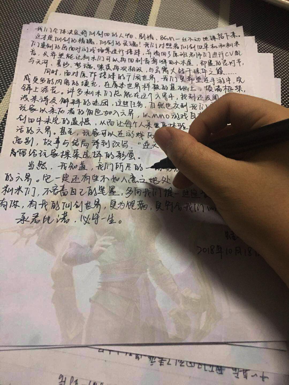 宿命约定,自在修仙  《仙剑奇侠传4》手游11月7日开启不删档测试!