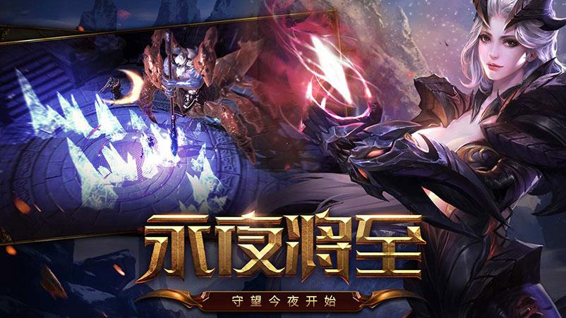 《无尽神域》新版上线,家族副本神殿难度挑战!