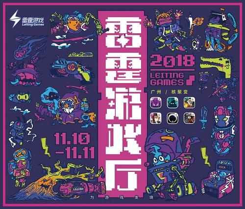 雷霆游戏代理《跨越星弧》11月9日神秘太空等你探险![多图]图片6