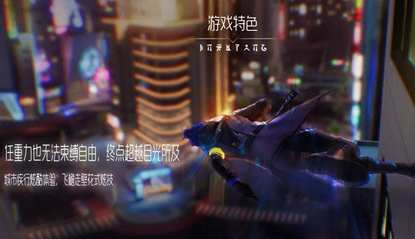 龙族幻想游戏特点是什么