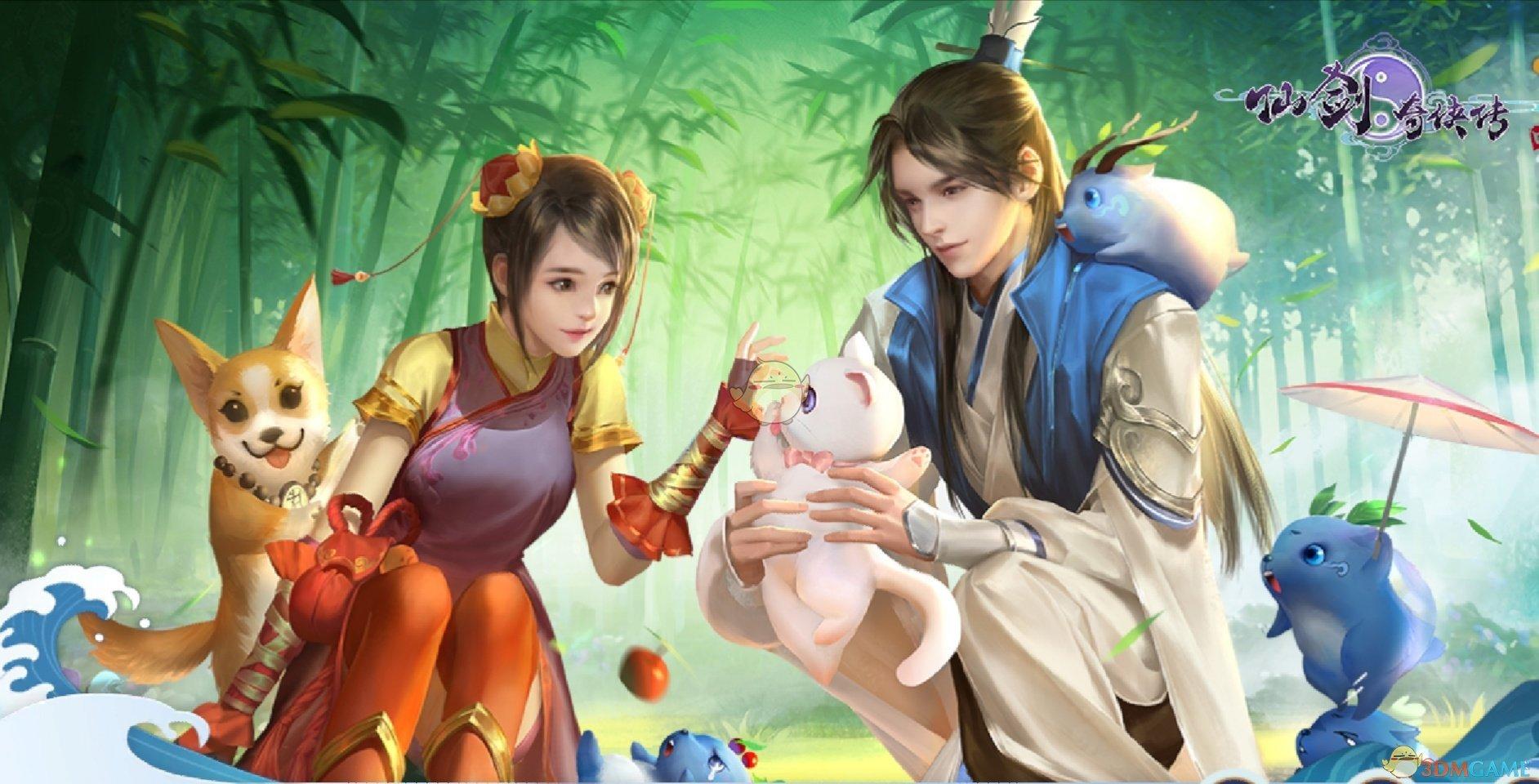 《仙剑奇侠传4》手游奇遇任务介绍2