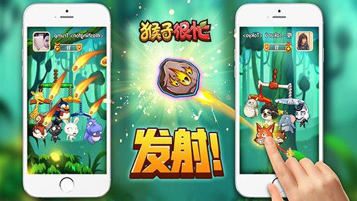 《猴子很忙》全平台公测开启:经典弹射玩法爆笑来袭图片2