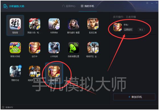 王者荣耀克制新英雄沈梦溪的四大英雄及手机模拟大师选运行攻略