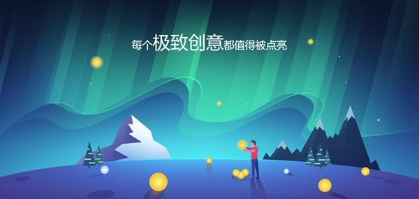 极光计划正式宣布代理《中国式家长》手游版