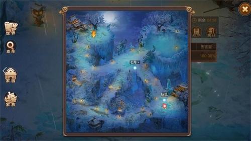 """自由幻想手游11月版本即将发布:""""天神领域""""活动曝光[多图]图片3"""