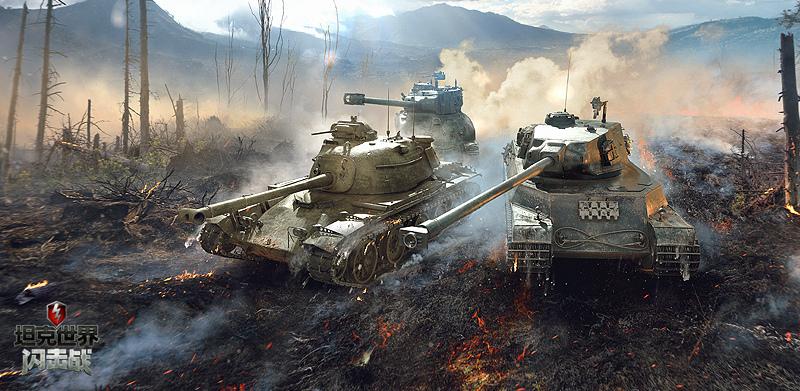 坦克世界闪击战5.5新版曝光:D系72.01(K)科技线重装上线[多图]图片1