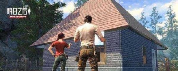 明日之后屋顶怎么建