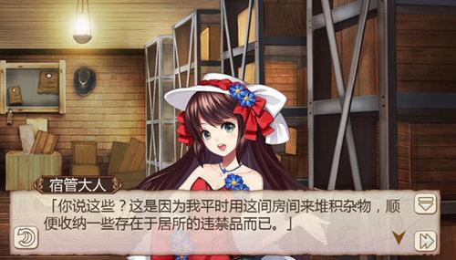 不可思议《姬魔恋战纪》存在实现愿望的惊喜小屋!