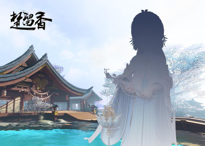 雪满江湖见蝶踪 《楚留香》云梦小师妹原画曝光