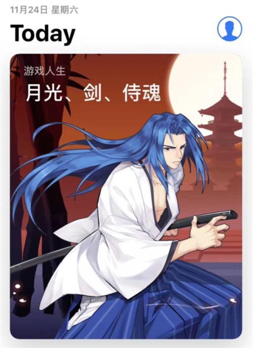 苹果编辑推荐——月光与剑 《侍魂:胧月传说》12月3日正式开启